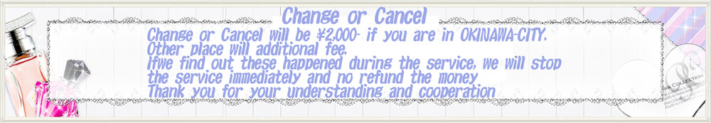 change or cancel